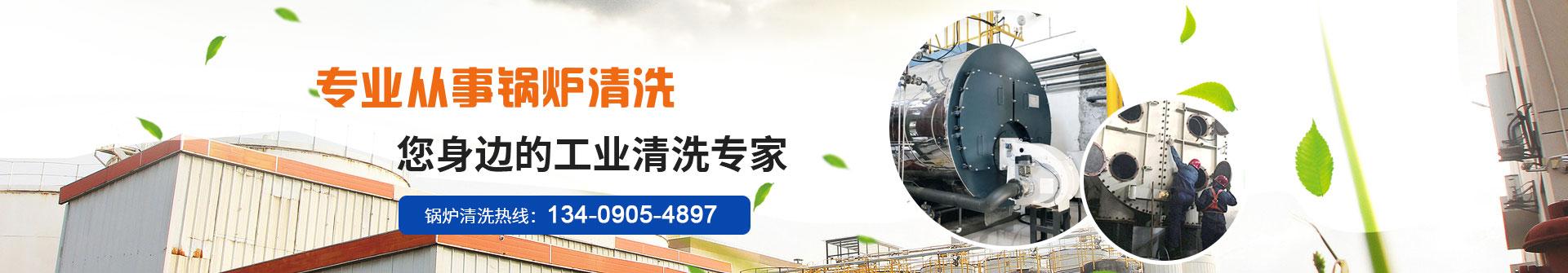 http://www.yushunhuanbao.net/data/upload/201911/20191109163435_435.jpg